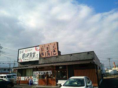 高崎貝沢食堂まで450m