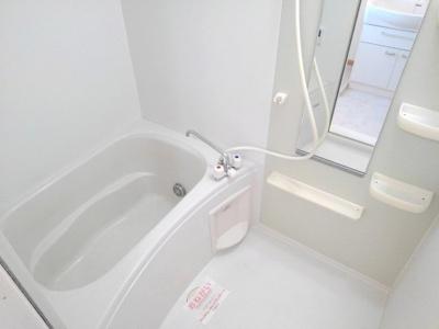 【浴室】グリ-ンハウスB