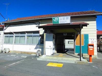JR山前駅まで450m