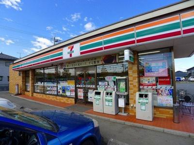 セブンイレブン太田市南矢島町店まで750m