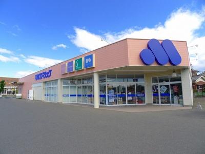 マルエドラッグ太田南矢島店まで600m