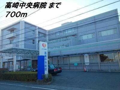 高崎中央病院まで700m