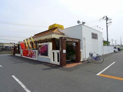 ココス太田店まで450m