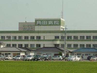医療法人樹心会角田病院まで1,080m