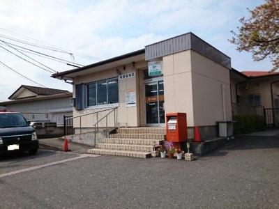 新屋郵便局まで210m