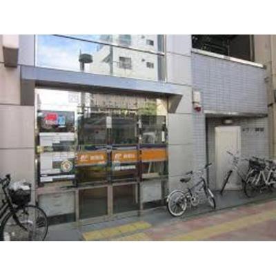 郵便局「西新宿四郵便局まで273m」