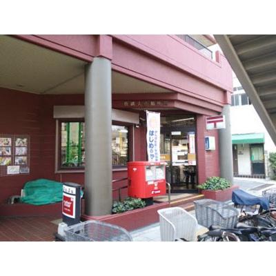 郵便局「板橋大山郵便局まで392m」板橋大山郵便局