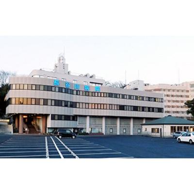 病院「医療法人社団碧水会長谷川病院まで425m」