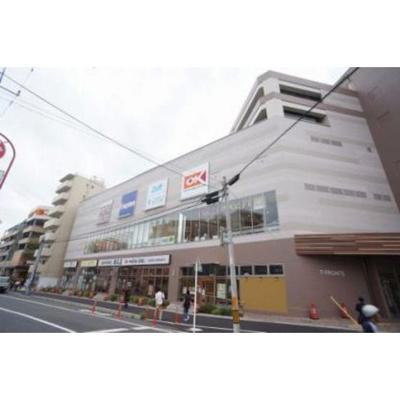 スーパー「オーケー戸田駅前店まで258m」