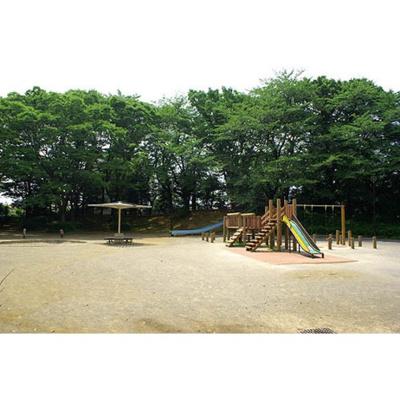公園「富士見公園まで1013m」