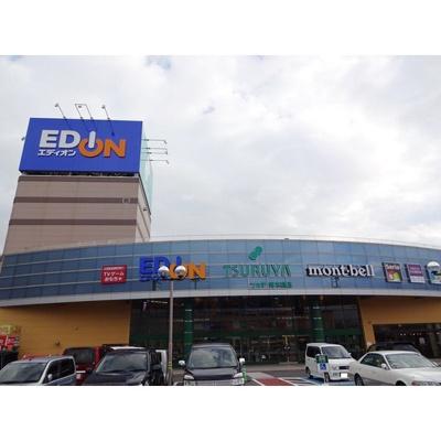 ホームセンター「エディオン長野青木島店まで813m」