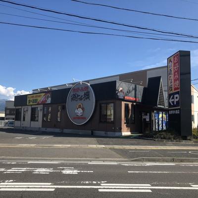 飲食店「道とん堀長野青木島店まで572m」