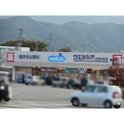 ドラックストア「ウエルシア中野駅前店まで720m」