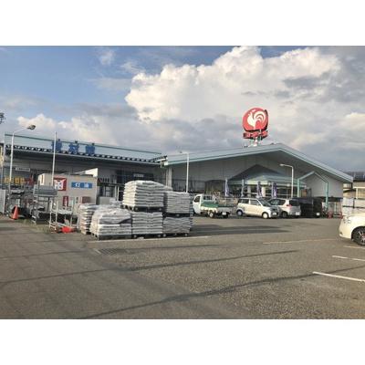 ホームセンター「コメリハード&グリーン安茂里店まで3053m」