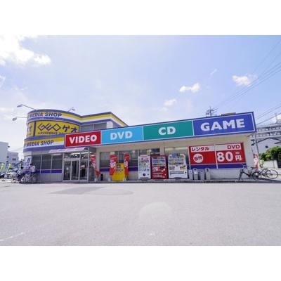 レンタルビデオ「ゲオ善光寺下店まで2567m」