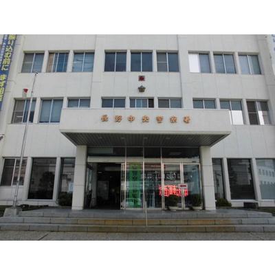警察署・交番「長野中央警察署まで4314m」