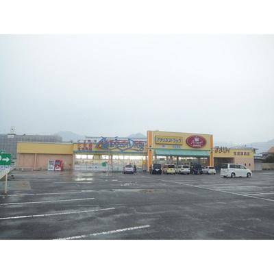 ドラックストア「アメリカンドラッグ大豆島店まで808m」