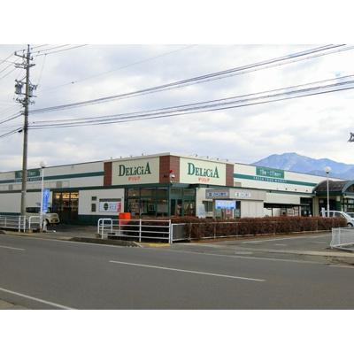 スーパー「デリシア大豆島店まで3458m」