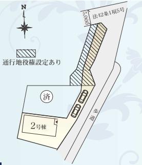 【区画図】秦野市南矢名 新築戸建 全2棟2号棟