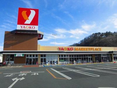 ヤオコ-まで660m