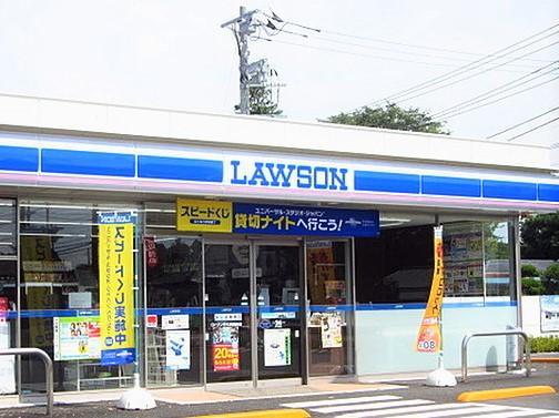 ローソン牛久女化町店