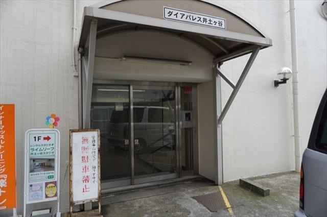 【エントランス】ダイアパレス井土ヶ谷