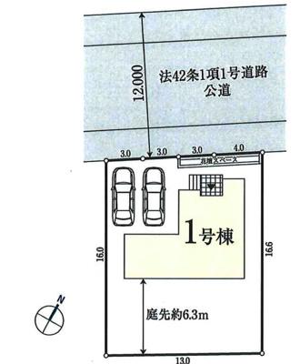 【区画図】所沢市北岩岡・全1棟 新築一戸建 ~カースペース2台~