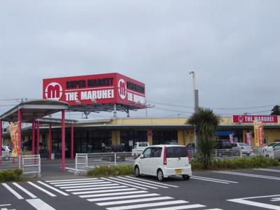 マルヘイ(スーパーマーケット)まで750m