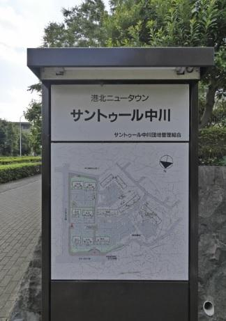 【区画図】サントゥール中川9の4号棟