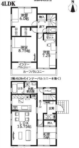 大和高田市西坊城20‐1期 新築(全7棟)5号棟