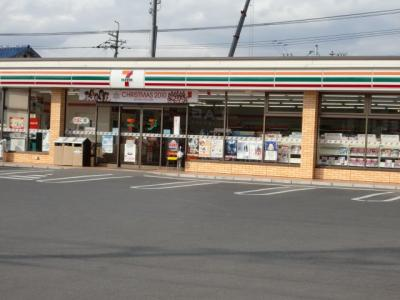 セブンイレブン福山駅家町江良店(コンビニ)まで1,035m