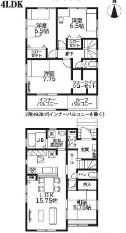 大和高田市西坊城20‐1期 新築(全7棟)6号棟