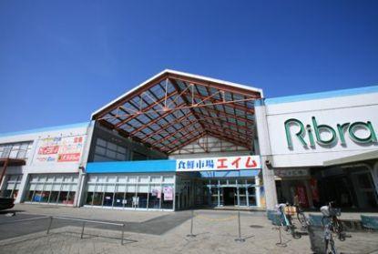 竜ケ崎ショッピングセンター・リブラ