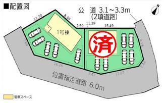 【区画図】富士市北松野第2 新築戸建 全2棟 (1号棟)
