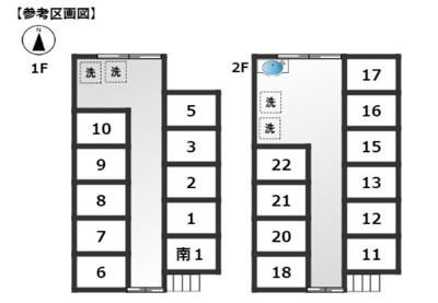 ☆神戸市垂水区 第2太陽ハイツ☆
