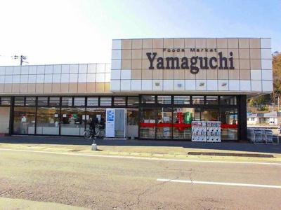 ヤマグチスーパーまで2600m