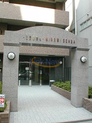 【エントランス】リーガル南船場