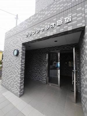 【エントランス】グランシャリオ原宿