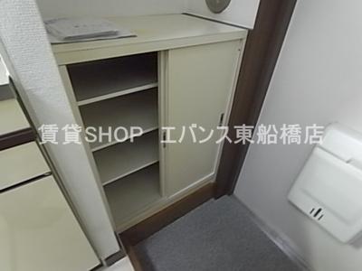 【収納】タケハイム船橋