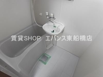 【浴室】タケハイム船橋