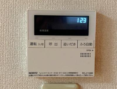 【設備】能ヶ谷戸建
