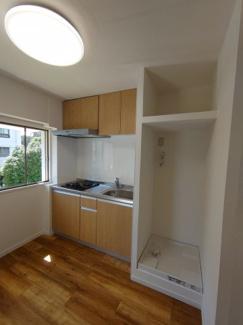 【キッチン】緑ヶ丘第一住宅 4302号棟