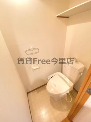【トイレ】メゾンフレール 仲介手数料無料