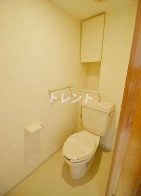 【トイレ】パークハイム中野坂上