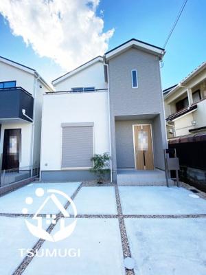 安心の住宅性能表示適合住宅!令和3年6月完成
