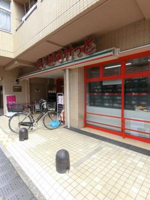 【周辺】サニークレール5号棟