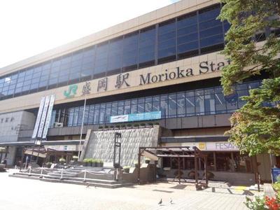 盛岡駅(JR 東北本線)まで1,315m