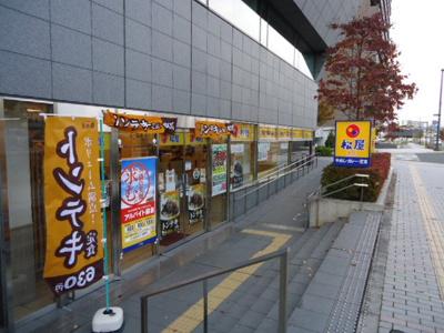 松屋盛岡アイーナ店まで916m
