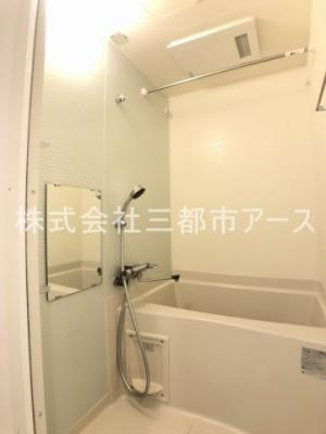 【浴室】ベルシード品川西大井(ベルシードシナガワニシオオイ)