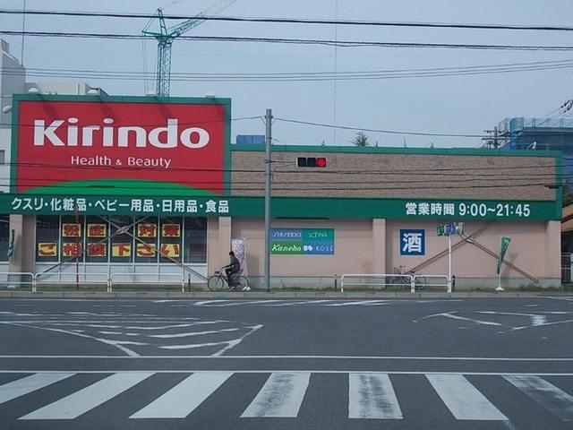 キリン堂南草津店まで708m